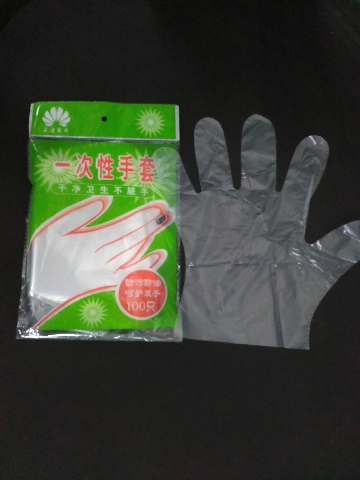 Disposable PE glove  size : 0.6-1.0g