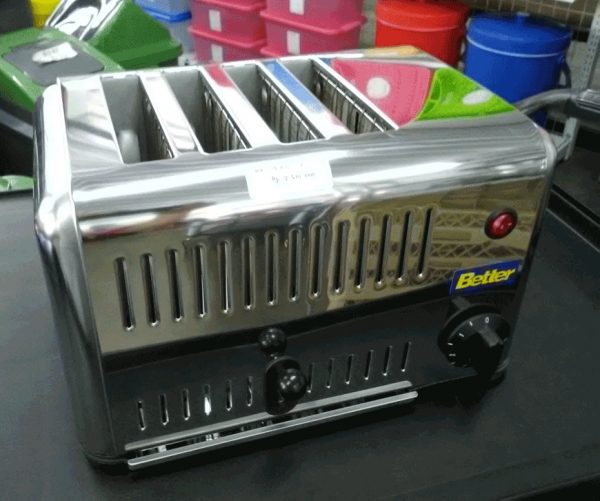 ELECTRIC TOASTER 4 SLICE - PHILIPS