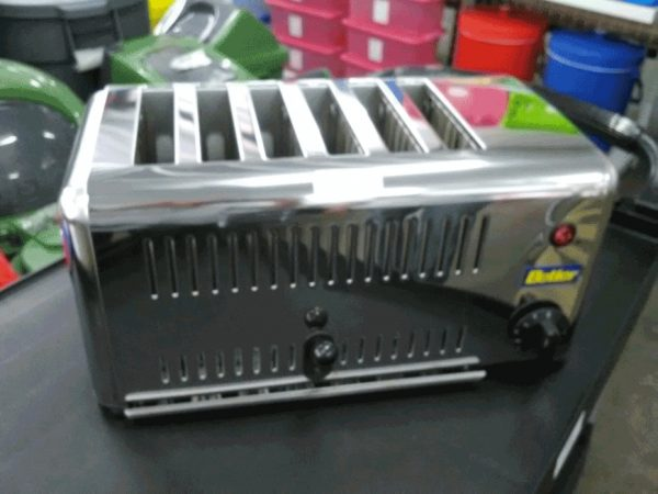 ELECTRIC TOASTER 6 SLICE - PHILIPS