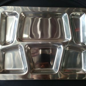 Compartment Tray 0.6 Mm Rectangular - King Metal