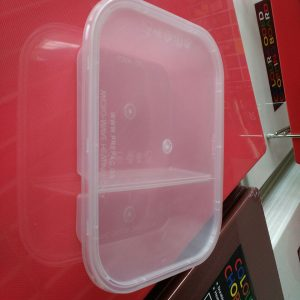 UL-900DS : Rectangular Container with 2 compartments 204 x 154 x 46 275