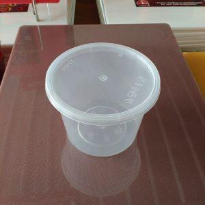 UL-25 : Round Container 118 x 88 635ml  transparan - UL