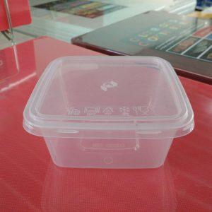 Square Container  250ml  transparan - UL